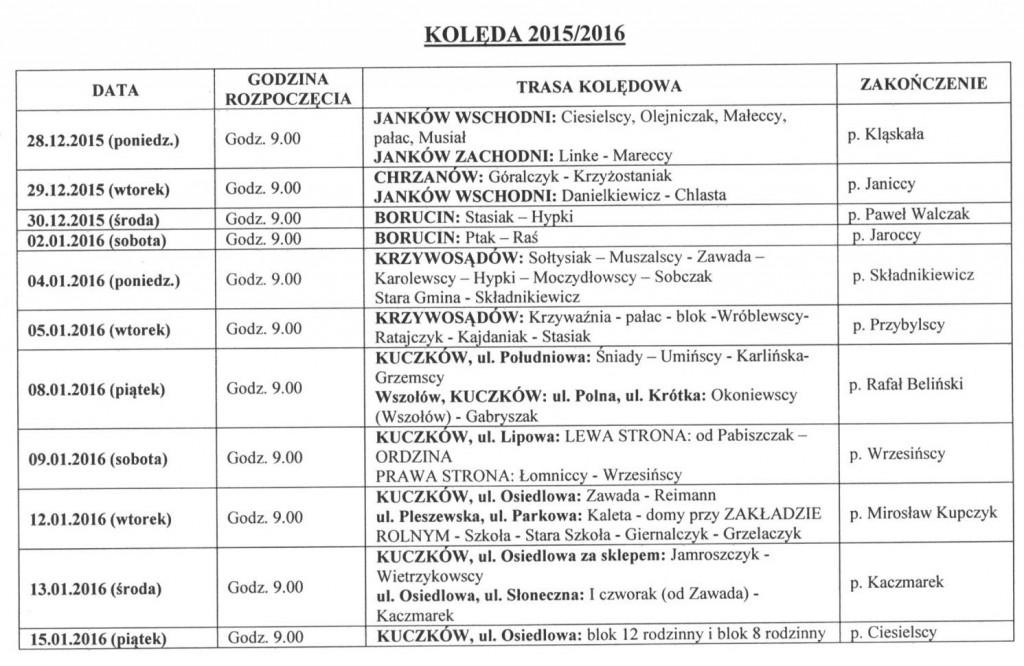 Skan_20151218 (3)
