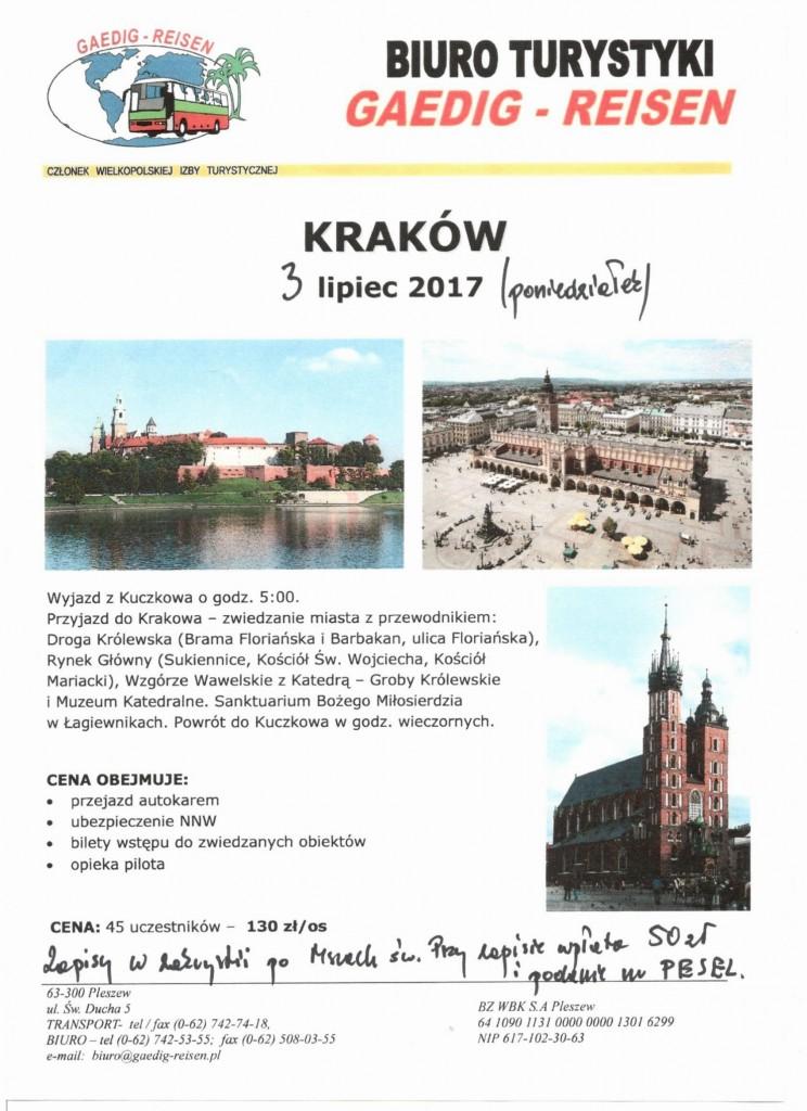 Skan_20170527 (3)