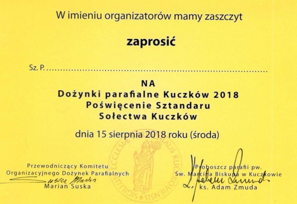 Skan_20180808 (5)