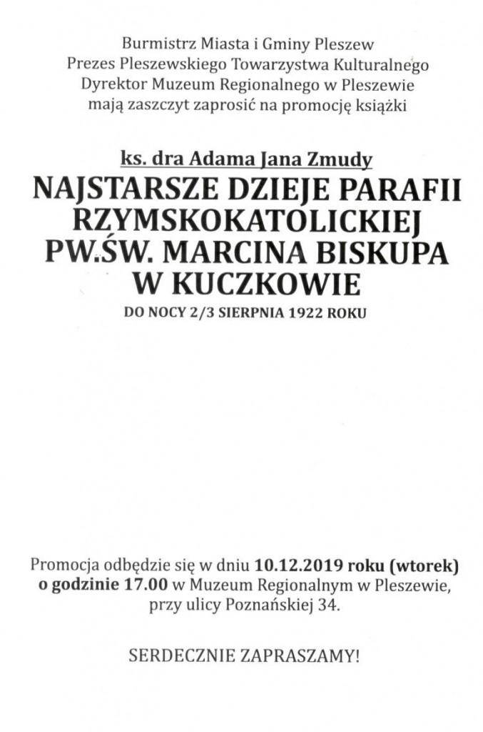Skan_20191201 (4)